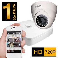 Комплект системы видеонаблюдения на 1 камеру (720 P)