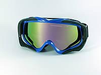 Очки защитные для мотокросса с тонированным стеклом