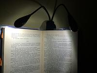 Подсветка на прищепке 4 led