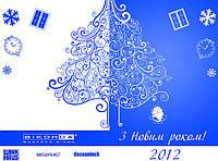 Акция до 16 января 2012 года: «Окна по себестоимости»