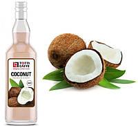 Наполнитель на основе сахарного сиропа Кокос, 700мл.