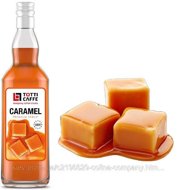Наполнитель на основе сахарного сиропа Карамель, 700мл.