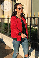 Женская куртка бомбер (42,44,46) — холофайбер  от компании Discounter.top