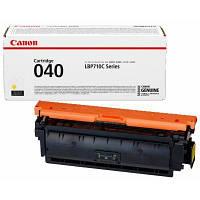 Canon 0454C001