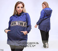 0430707f1702 Женские парки больших размеров в Украине. Сравнить цены, купить ...