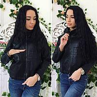 Женская куртка (42,44,46) — эко-кожа от компании Discounter.top, фото 1