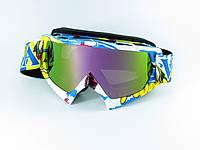 """Очки защитные """"MOTSAI"""" для мотокросса с тонированным стеклом"""