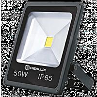 Прожектор фонарь LED светодиодный 50 вт COB