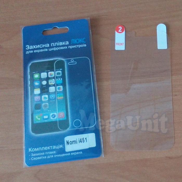 Защитная пленка для экрана Nomi i451 Twist