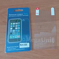 Защитная пленка для экрана Nomi i508 Energy