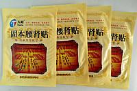 Ортопедический пластырь с обезболивающим эфектом  китай набор 4 пластыря