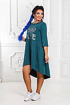ДР1518 Платье ассиметричное размеры 42-56, фото 2