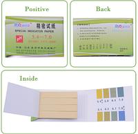 Лакмусовая бумага 5.4-7.0 рН тест 80 полосок