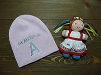 """Демисезонная шапка""""Илай"""" для девочки подростка нежно-розовая р.54-56"""