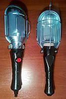 Светильник ручной без шнура с выключателем