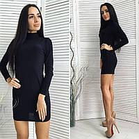 Платье (42, 44) — масло купить оптом и в розницу в одессе  7км