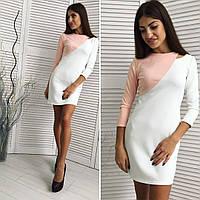 Платье (42, 44, 46) — дайвинг купить оптом и в розницу в одессе  7км