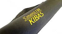 Тубус для удилищ 130х9 Kibas SMART