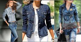 Джинсові куртки