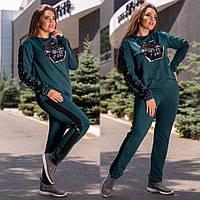 Спортивный костюм (48-50, 52-54, 54-56) — двухнитка от компании Discounter.top