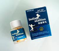 Препарат для потенции Индийский жеребец  10 капсул