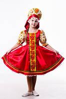 Хохлома русский национальный костюм для девочки