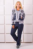 Спортивный костюм Нейли - серый: 54,56,58,60,62,64
