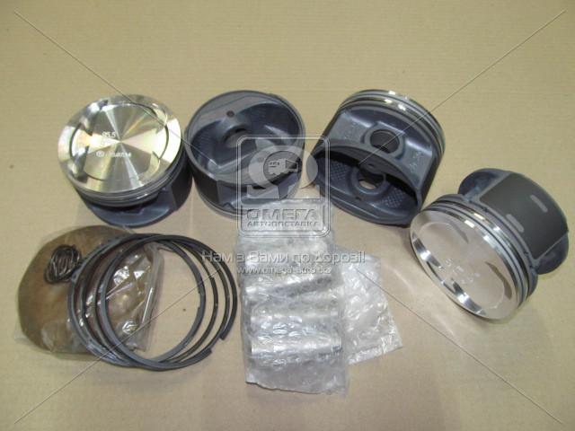 Поршень цилиндра ЗМЗ 405 диаметр 95,5 группа В 40524.1004018-10