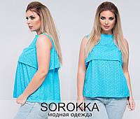 Блузка (48-50, 52-54) —  прошва от компании Discounter.top 48-50