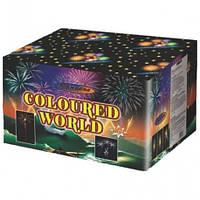 """Салют на 120 выстрелов """"COLOURED WORLD Цветной Мир"""" купить оптом в Одессе не дорого со склада"""