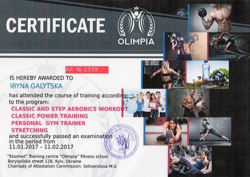 Сертификат универсального тренера на английском языке от школы Олимпия