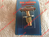 Кран радиатора сливной ваз 2101 2102 2103 2104 2105 2106 2107, фото 1