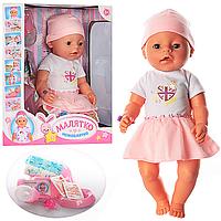 Пупс Baby born Бейби борн (42см, 10 аксессуаров, 8 функций), Беби борн, Бэби борн