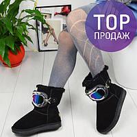 Женские оригинальные угги Uggs с очками, черного цвета / угги  женские короткие, замшевые, с мехом, новинка