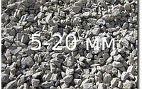 Щебінь фр. 5-20 мм