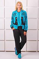 Спортивный костюм Нейли - бирюза: 54,56,58,60,62,64