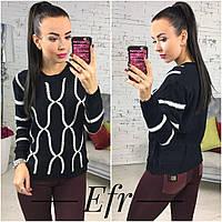 Женский стильный свитер кофта