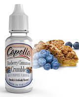 Capella Blueberry Cinnamon Crumble Flavor (Черника с корицей) 5 мл