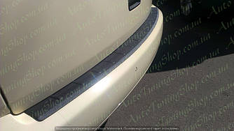 Защитная накладка на задний бампер Caddy (2010-2016)