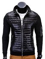 Мужская  молодёжная стёганая куртка