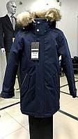 Детская куртка West-fashion M-106