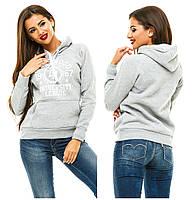 Женская кофта (42, 44, 46) — трикотаж трехнитка  купить оптом и в Розницу в одессе 7км 42