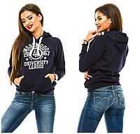 Женская кофта (42, 44, 46) — трикотаж трехнитка  купить оптом и в Розницу в одессе 7км 44