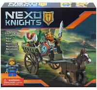 Конструктор Nexo Knights 57317
