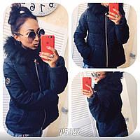 Женская куртка (42, 44, 46, 48) — синтепон 150 от компании Discounter.top