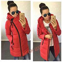 Женская куртка (42, 44, 46) — синтепон 200 купить оптом и в розницу в одессе  7км