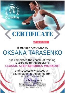 Сертификат инструктора степ аэробики на английском языке от школы Олимпия