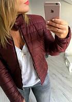 Женская куртка (S-M, M-L) — от компании Discounter.top S-M