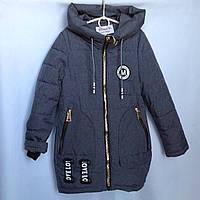 Куртка детская демисезонная для девочки оптом 134-158