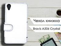 Чехол книжка для Bravis A506 Crystal